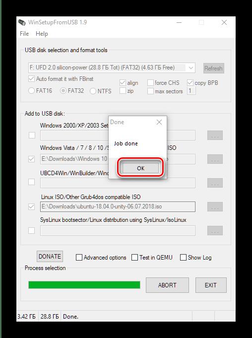 Завершить запись образов в WinSetupFromUSB для создания мультизагрузочной флешки с Windows 10