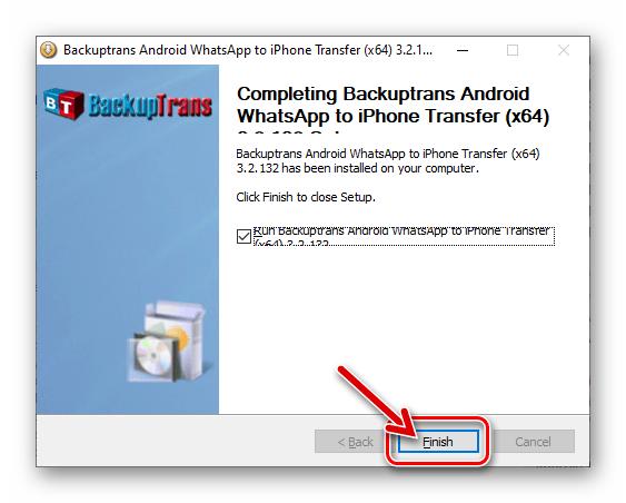 Backuptrans Android iPhone WhatsApp Transfer установка программы на ПК завершена