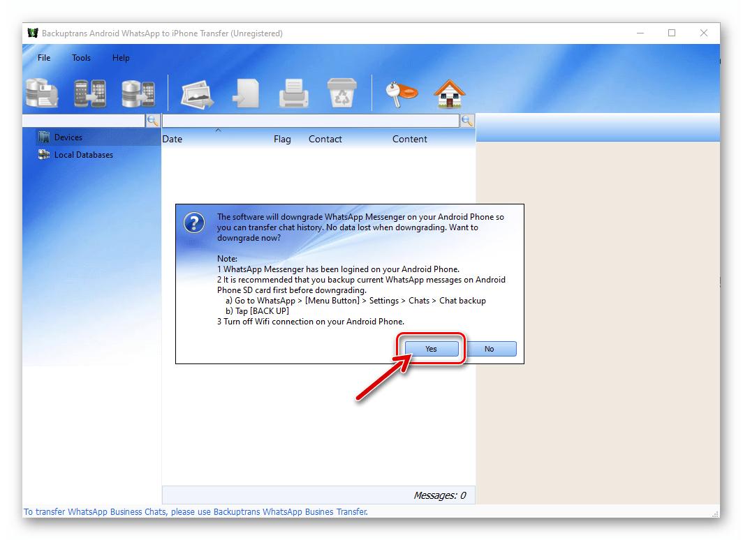 Backuptrans WhatsApp Transfer предупреждение об установке более старой нежели наличествующая на девайса версии мессенджера