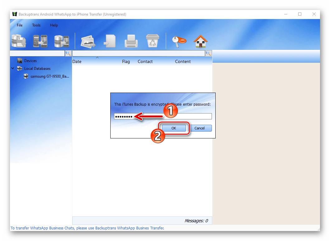 Backuptrans WhatsApp Transfer ввод пароля от созданной через iTunes зашифрованной резервной копии