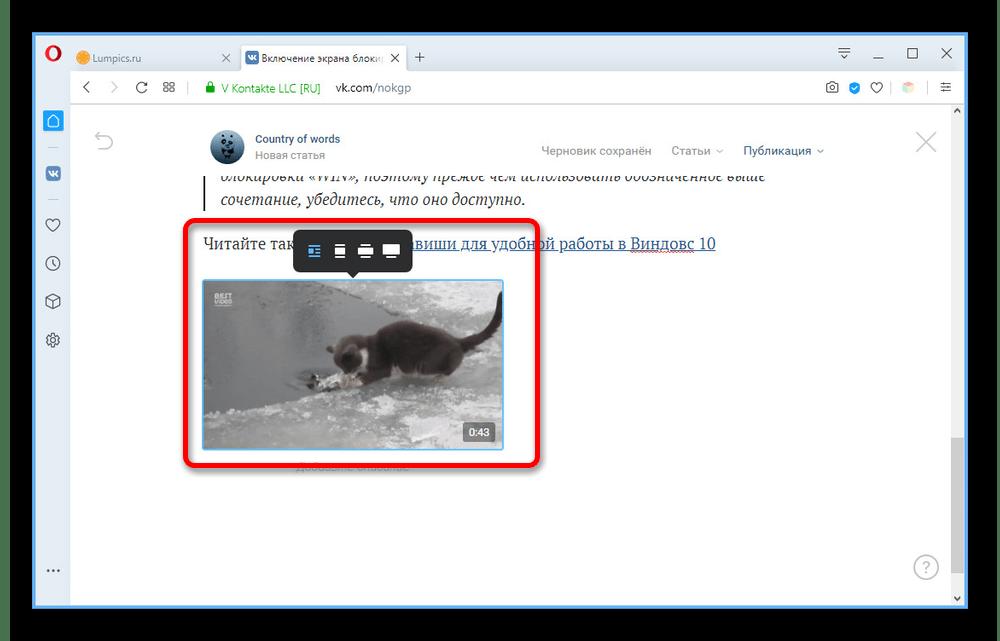 Добавление прочих файлов в статью на сайте ВКонтакте