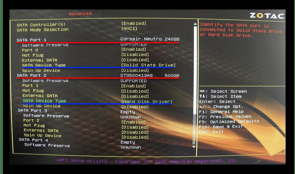 Дополнительная ошибка при получении ошибки 0x8030001 при установке Windows 10