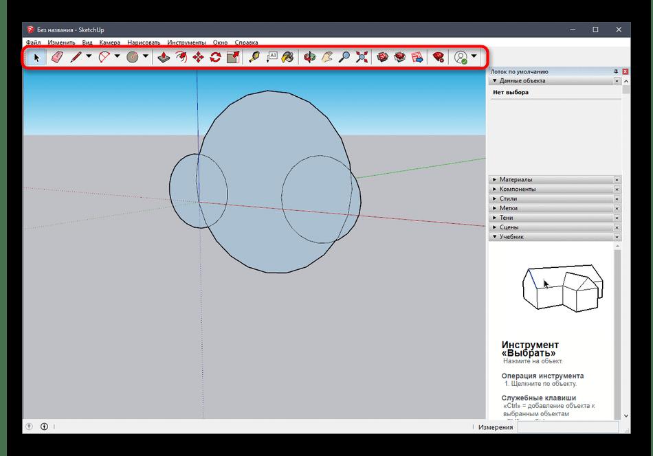 Инструменты управления составляющими проекта в программе SketchUp