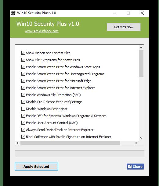 Использование программы Win10 Security Plus для отключения обновлений Windows 10