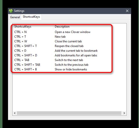 Создание вкладок в Проводнике Windows 10