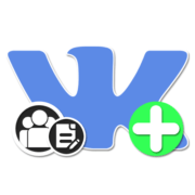 Как опубликовать статью в группе ВКонтакте