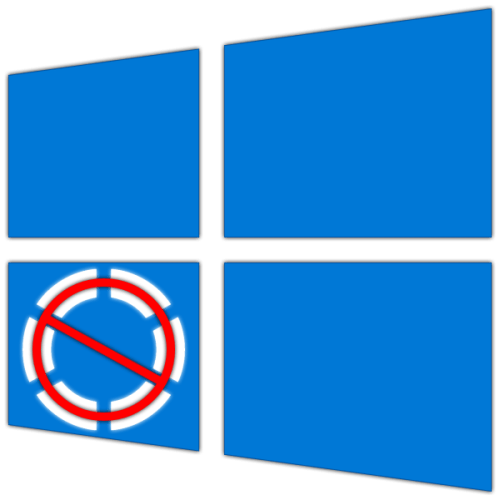 Как отключить фокусировку внимания в Виндовс 10