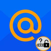 Как посмотреть свой пароль в майл ру