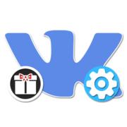 Как провести розыгрыш ВКонтакте