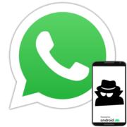 Как сделать в ВатсАпе невидимку на Андроид
