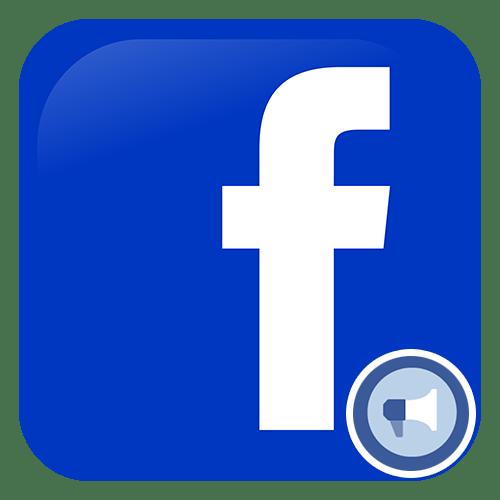 Как создать рекламный кабинет в Фейсбуке