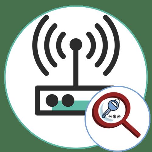 Как узнать логин и пароль от роутера
