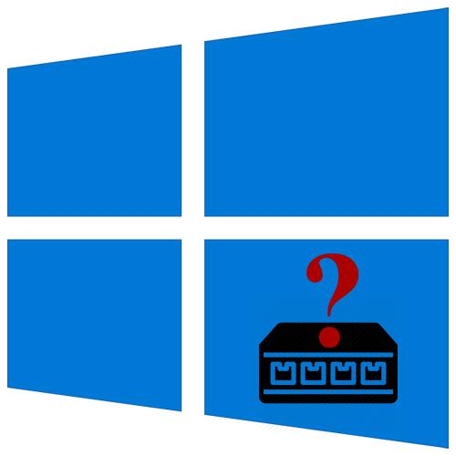 Как узнать свой порт на Windows 10