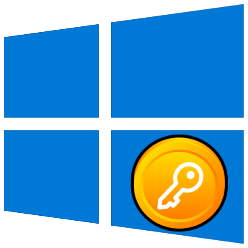 как выйти из системы в windows 10