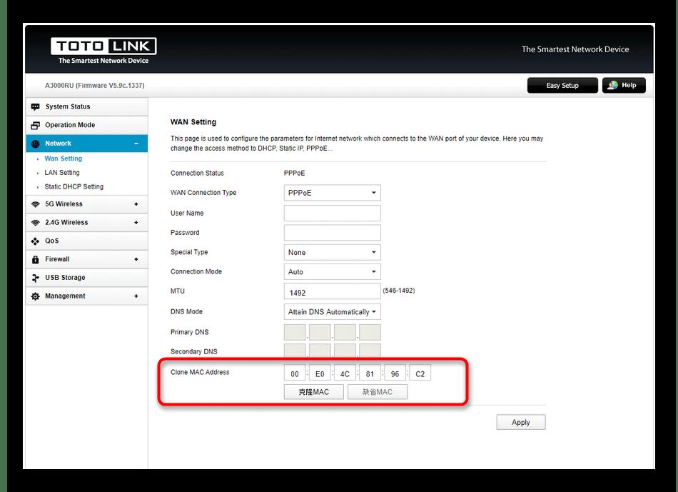 Клонирование MAC-адреса при ручной настройке подключения для роутера Totolink A3000RU