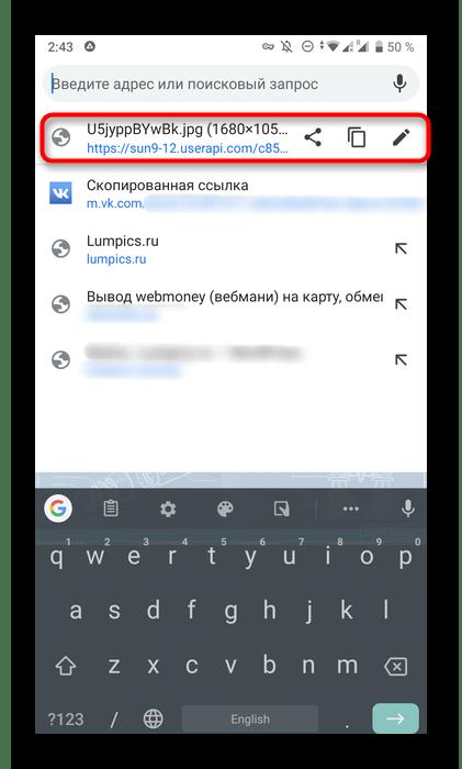 Копирование ссылки на фото в мобильной версии сайта ВКонтакте для загрузки в Одноклассники