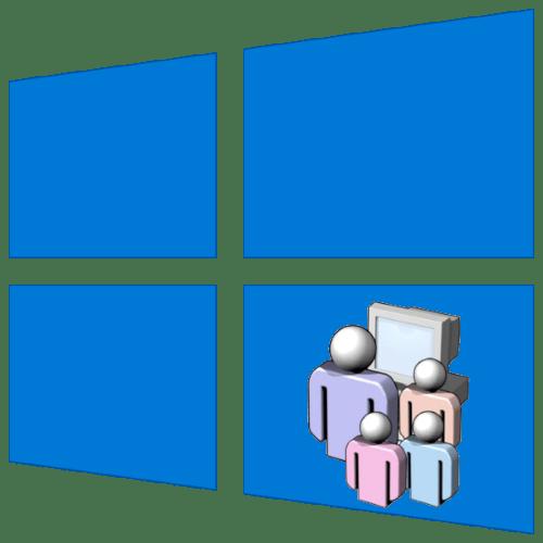 локальные пользователи и группы в windows 10