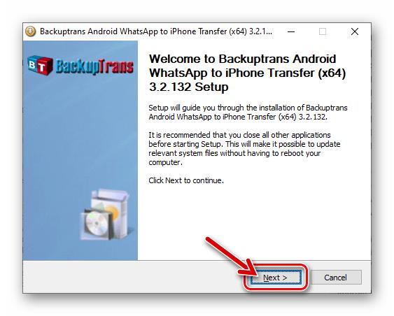 Мастер установки программы Backuptrans Android iPhone WhatsApp Transfer