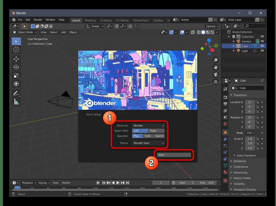 Начало работы с программой Blender перед созданием трехмерной модели