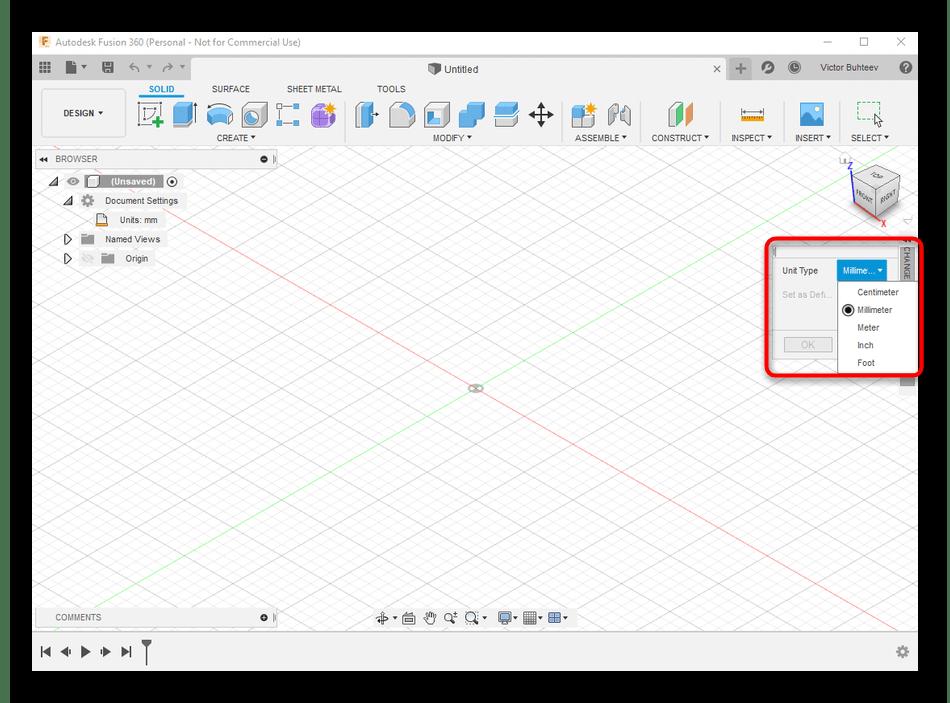 Настройка единиц измерения в программе Autodesk Fusion 360