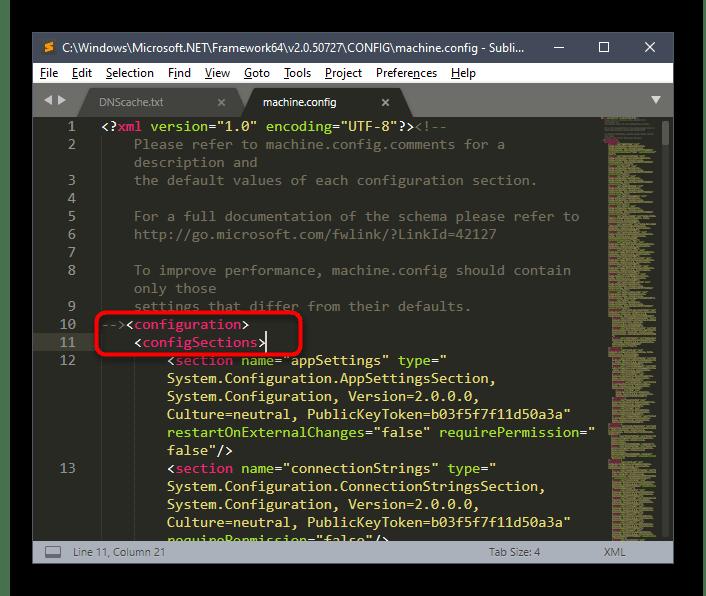 Настройка файла конфигурации при решении Система конфигурации не прошла инициализацию в Windows 10