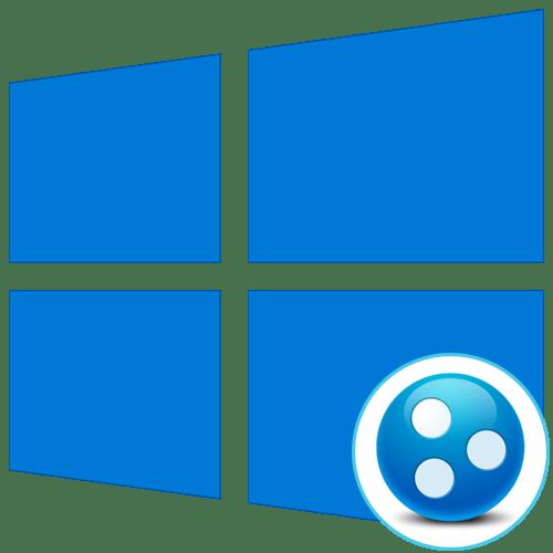 Настройка Хамачи в Windows 10