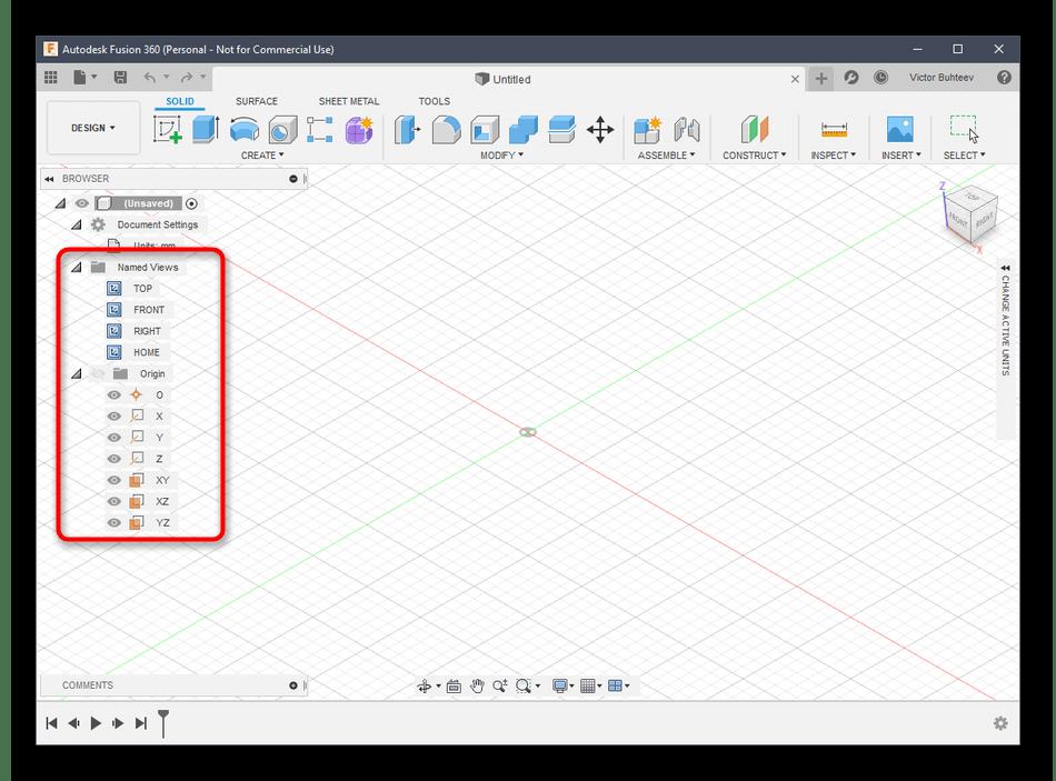 Настройка названия сторон и отображения осей в Autodesk Fusion 360