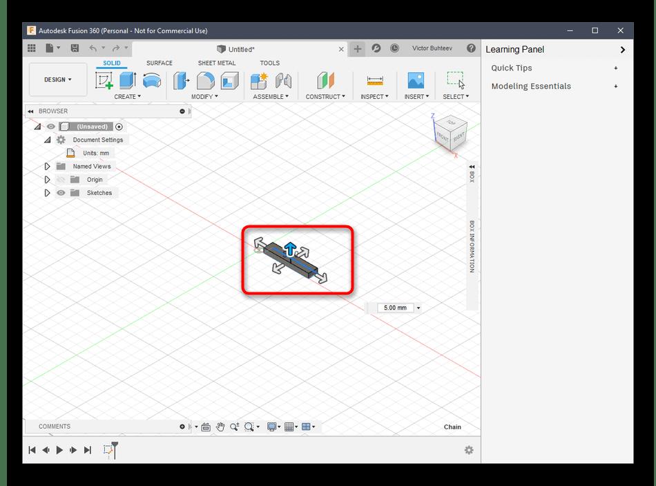 Настройка расположения фигуры в программе Autodesk Fusion 360