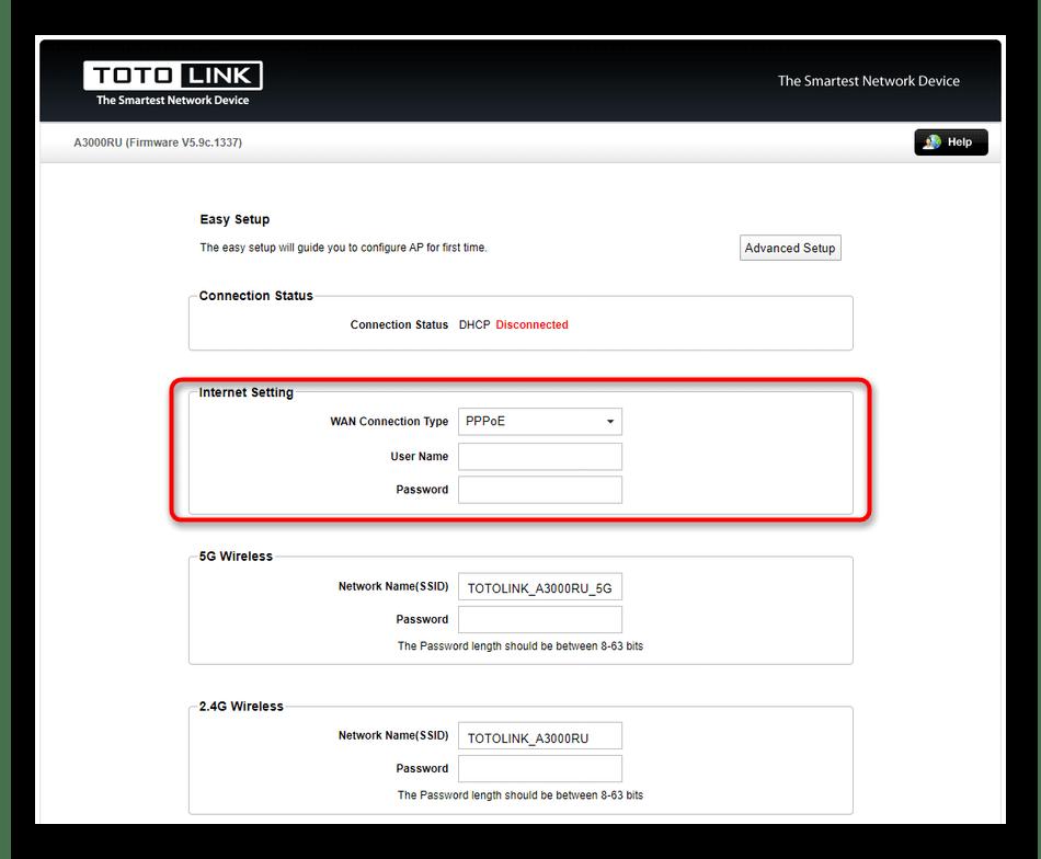 Настройка типа подключения PPPoE при быстром конфигурировании роутера Totolink A3000RU