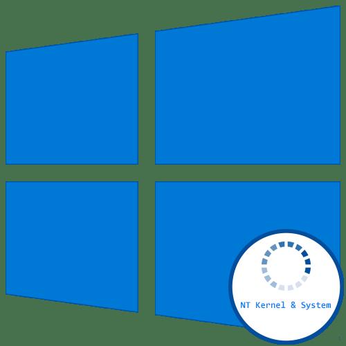 NT Kernel & System грузит систему Windows 10