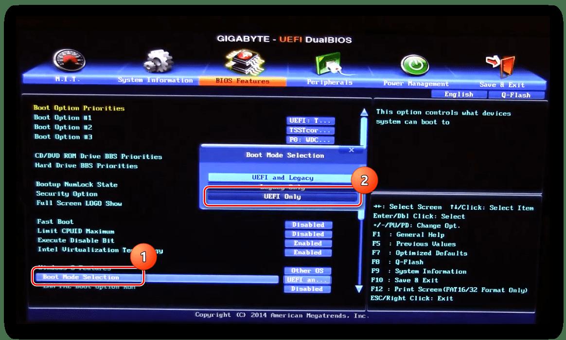 Опции загрузки BIOS для устранения ошибки 0x8030001 при установке Windows 10