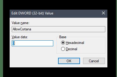 Отключение Cortana в Windows 10 через параметр в редакторе реестра