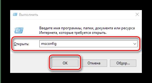 Открыть конфигуратор для стирания второй Windows 10 с компьютера