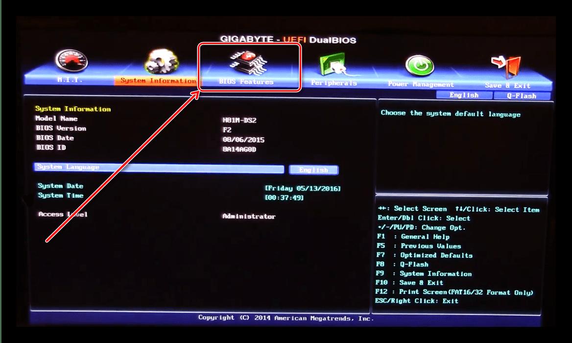 Открыть опции BIOS для устранения ошибки 0x8030001 при установке Windows 10