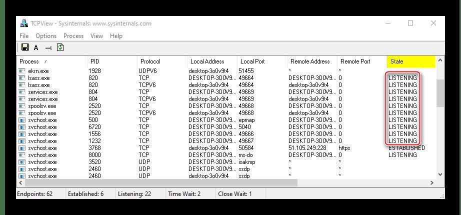 Отображение прослушиваемых портов в TCPView