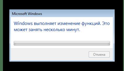 Ожидание отключения удаленного разностного сжатия в Windows 7