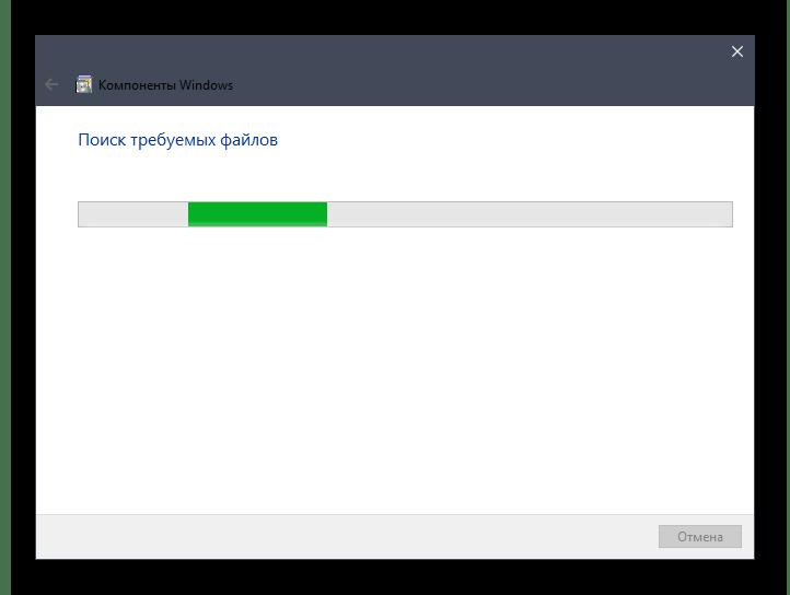 Ожидание включения функции Telnet для перезагрузки роутера Ростелеком