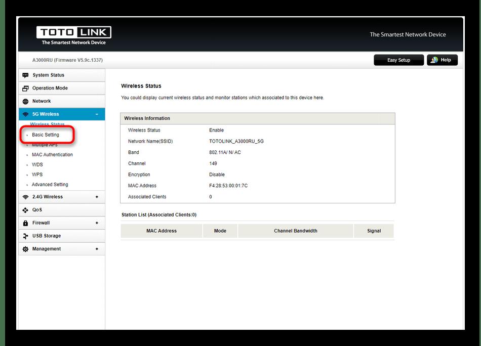Переход к базовой настройке беспроводной точки доступа в веб-интерфейсе Totolink A3000RU