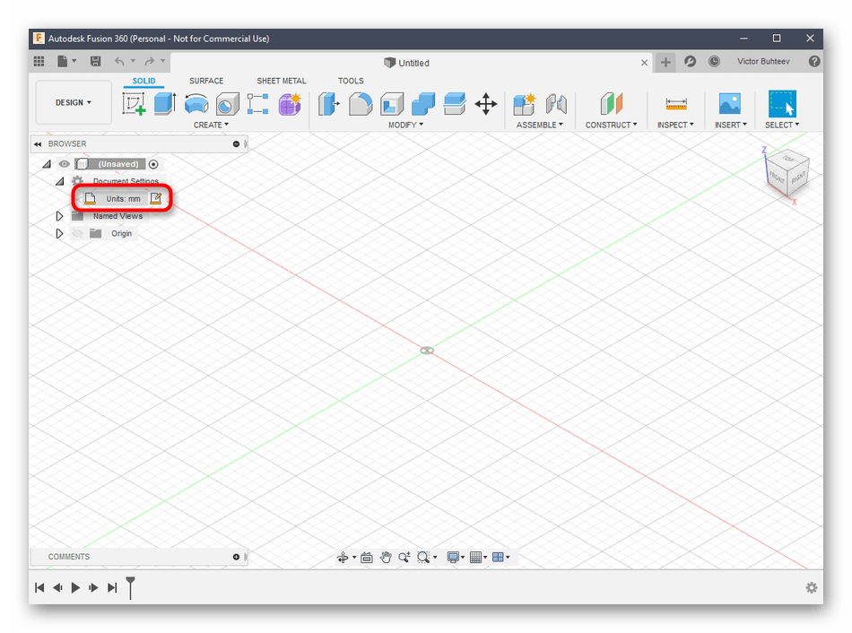 Переход к настройкам единиц измерения в программе Autodesk Fusion 360