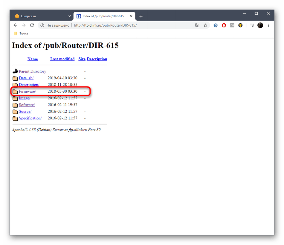 Переход к папке с файлами ПО роутера D-Link DIR-615 E4 на официальном сервере
