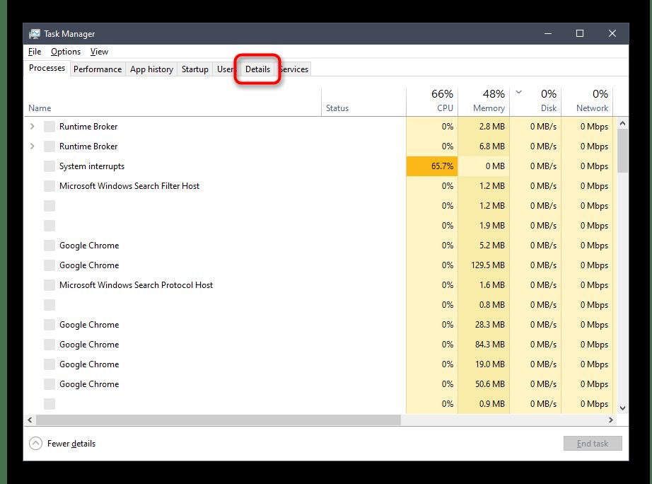 Переход к просмотру процессов в Диспетчере задач для отключения Cortana в Windows 10