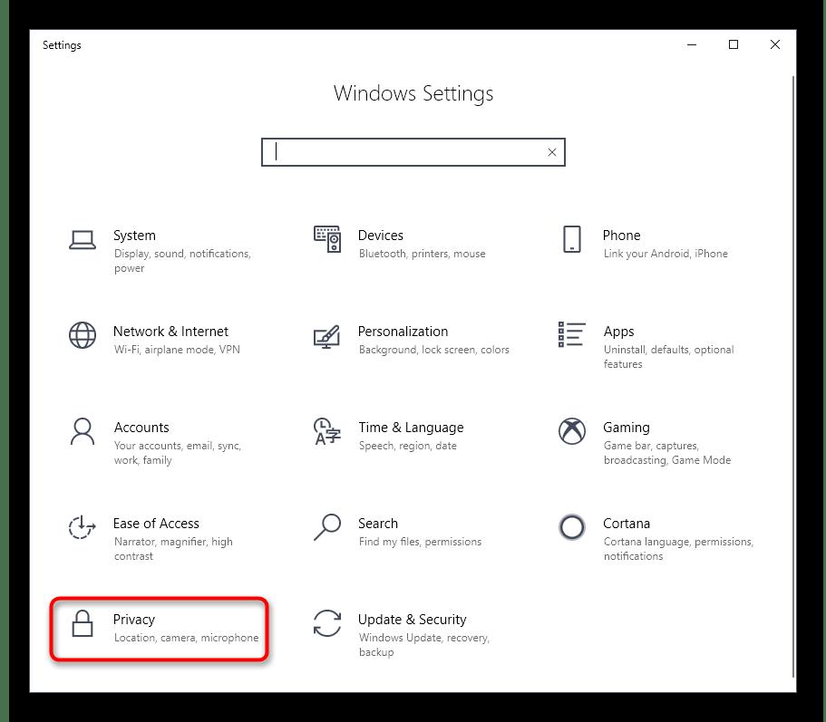 Переход в настройки приватности для отключения Cortana в Windows 10