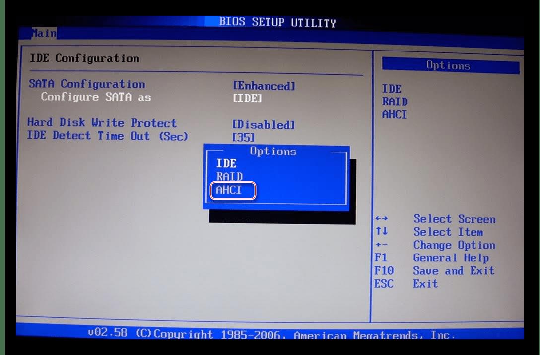 Переключение BIOS в режим AHCI перед установкой Windows 7 на SSD