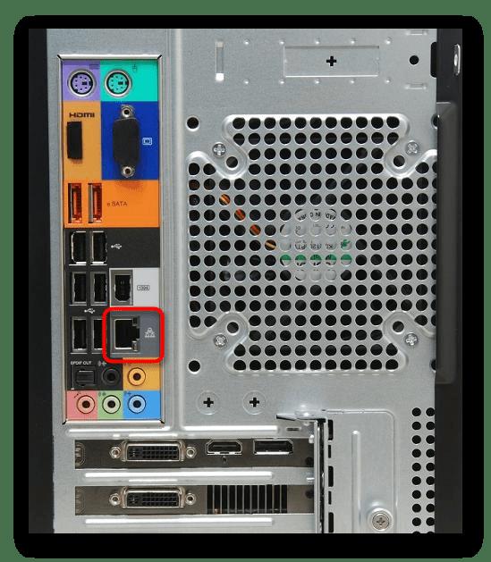 Подключения кабеля локальной сети к компьютеру при настройке роутера TP-Link