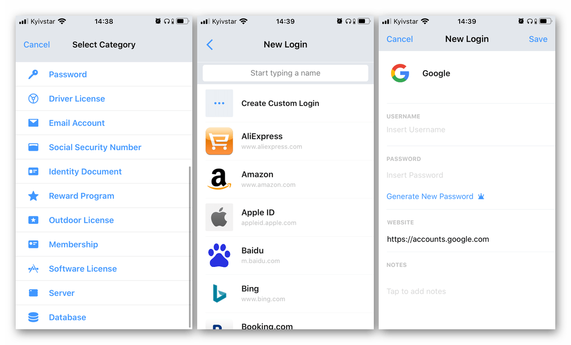 Приложение для блокировки приложений на iPhone Password Secure Manager