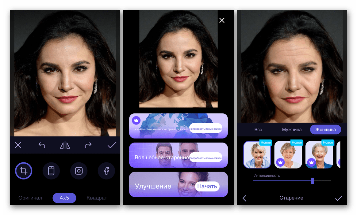 Приложение для старения лица на iPhone FaceKit AI