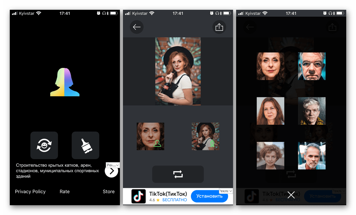 Приложение для старения лица на iPhone Old Face Cam