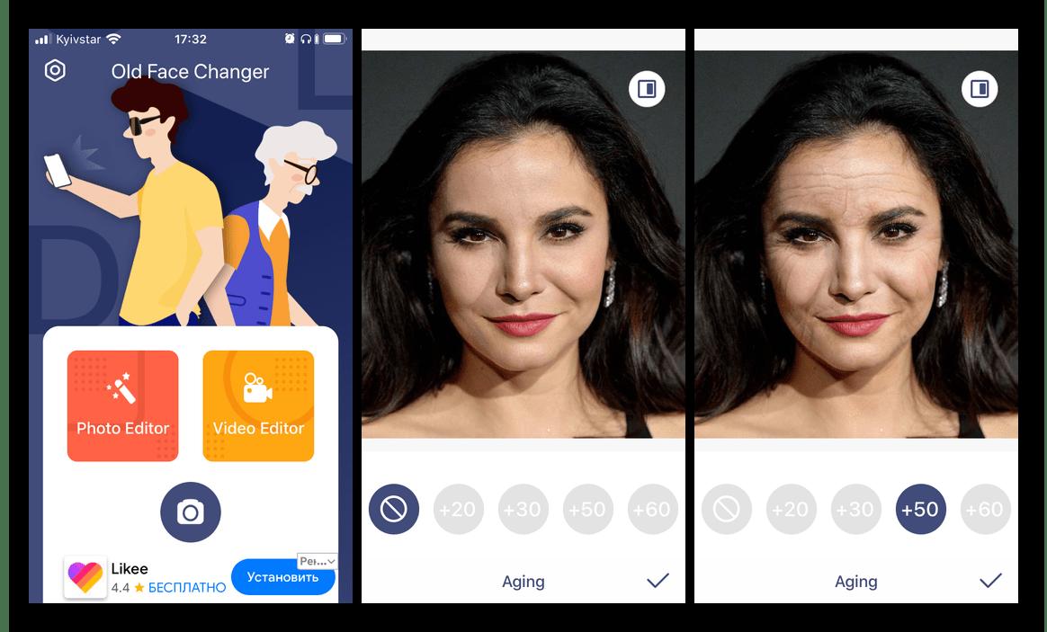 Приложение для старения лица на iPhone Old Face Changer