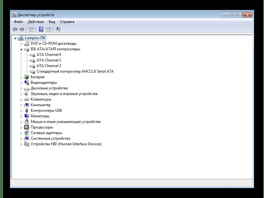 Проблемы с активацией Windows 7 при замене комплектующих