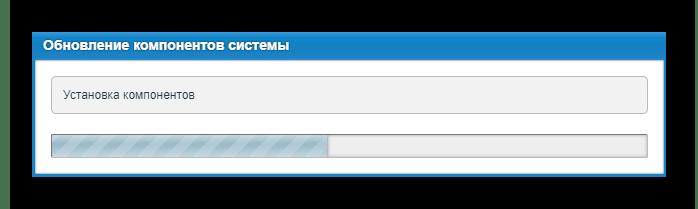 Процесс автоматической прошивки роутера Zyxel Keenetic Giga через веб-интерфейс